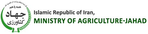 Ministry of Agriculture Central Organization  Rural Cooperatives of Iran
